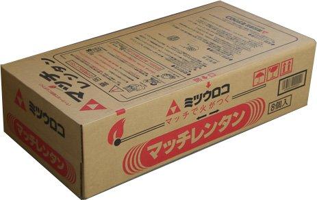 マッチレンタン 煉炭・練炭 8個入り 11kg