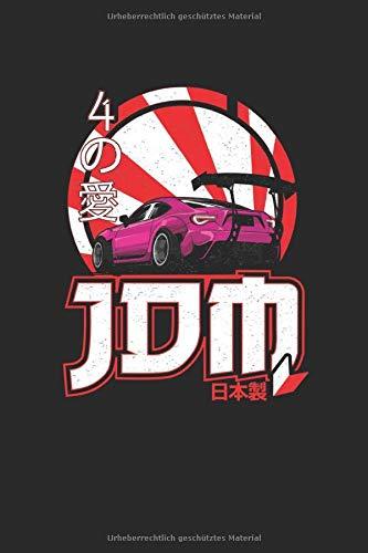 JDM: Japan tuning Auto Nissan Toyota Honda Notizbuch Tuning