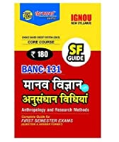 IGNOU BANC-131 Choice Based Credit System Manav Vigyan aur Anusandhan Bidhiyan Anthropology and Research SF Complete Guide for for in First Semester Exam