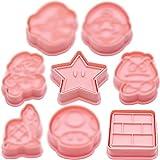 Set di 8 stampi per biscotti a forma di fossili di, in PVC, con 8 stampi per biscotti e 8 stampi taglia-biscotti accessori per pasticceria