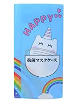 日本製 マスクケース にっこり 笑顔 おしゃれ 可愛い 抗菌 携帯用 持ち運び ティッシュ入れ 1枚セット