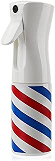 Segbeauty Airless Aerosol Mister and Sprayer for Water on Hair Spray Stylist Ultra Fine Mist Continuous Spray Bottle Squir...