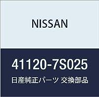 NISSAN(ニッサン) 日産純正部品 シ-ルキツト 41120-7S025