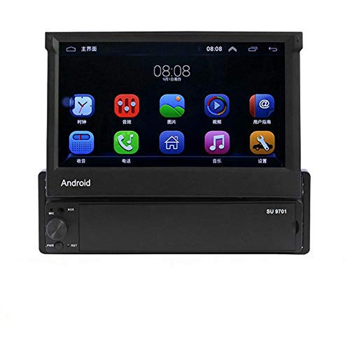 Bewinner Indash-Autoradio, 7-Zoll-Android 5.1-Universalautoradio GPS-Navigation Bluetooth MP5-Multimedia-Player, superstarker Vier-Spur-Ausgang, Soundeffekt perfekt auslösen