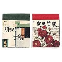 HEALLILY 2本ヴィンテージスクラップブッキングdiyの材料紙ヴィンテージ花新聞和風日記紙装飾diy手紙アートプロジェクトスクラップブックカード封筒