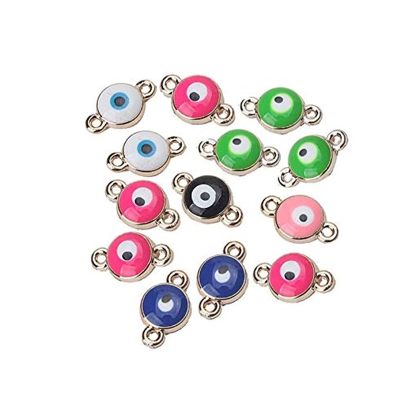 Mystart 20 Pcs 17x10mm Alloy Plastic Evil Eye Connectors Pendants DIY Jewelry Charms