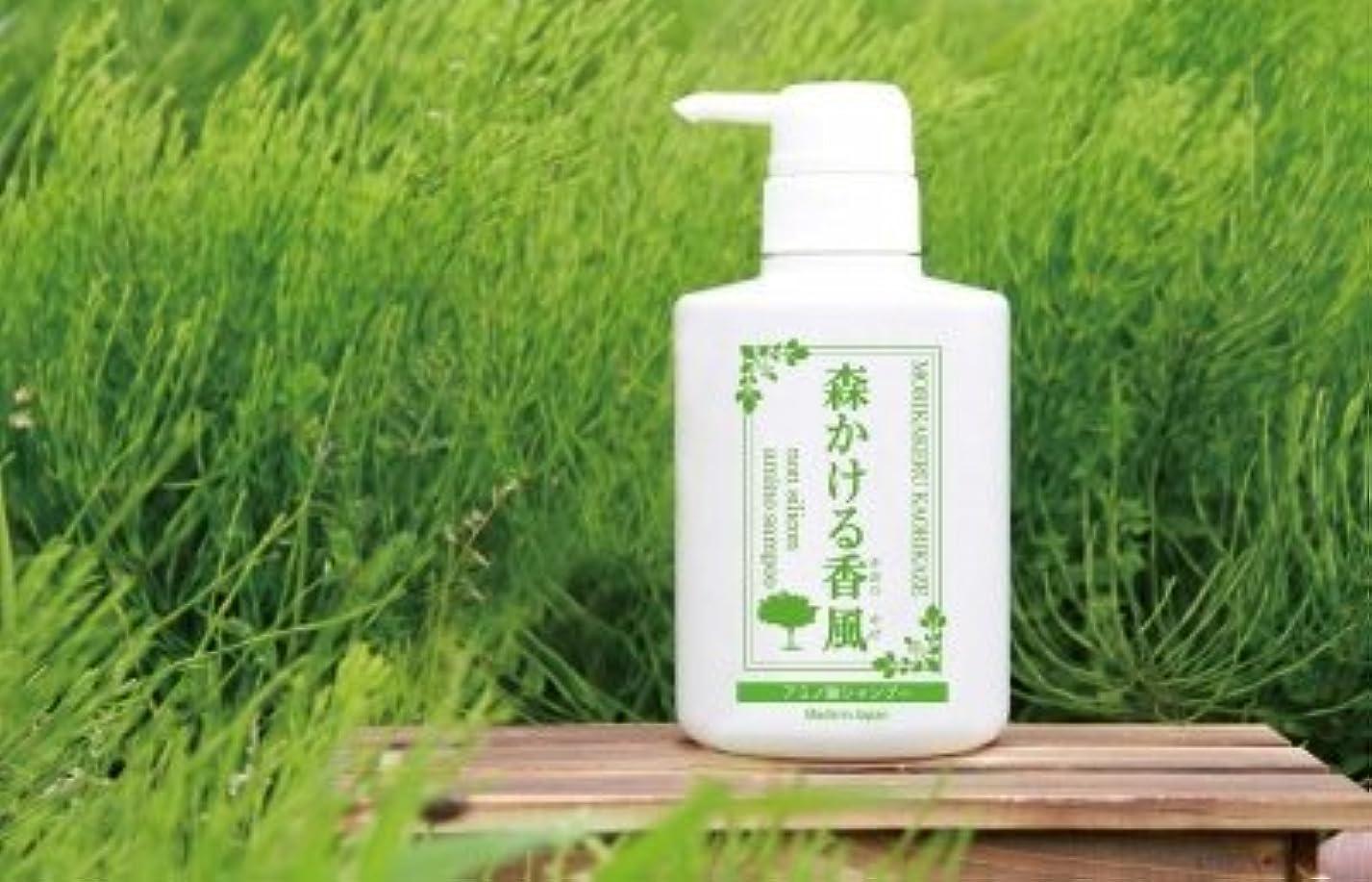 ペッカディロ肌命令的お肌にやさしい弱酸性のアミノ酸シャンプー「森かける香風」300ml(品番K-1)k-gate