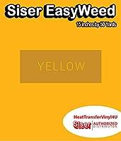Siser EasyWeed アイロン接着 熱転写ビニール - 15インチ 50 Yards イエロー HTV4USEW15x50YD