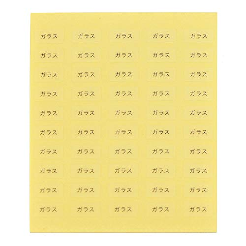 台紙用シール 10×5mm 日本製 アクセサリー台紙用 (ガラス・透明, 250枚)