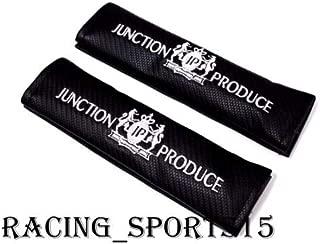 VIP Junction Produce Carbon Fiber Leather Seat Belt Cover Shoulder Pads X2
