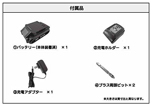 ナカトミ(NAKATOMI)『18V充電インパクトドライバー(NID-18N)』