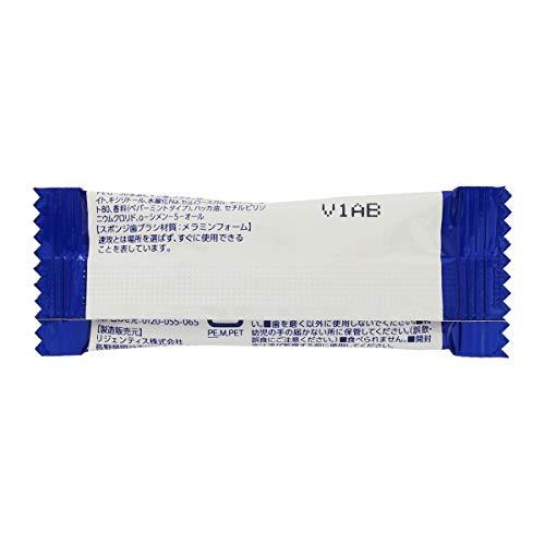 ミュゼホワイトニングポリリンキューブEX(エクストラミント)3包