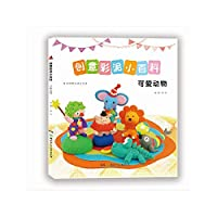 Cute animal creative color clay Encyclopedia(Chinese Edition)