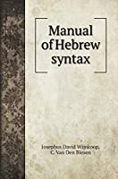 Manual of Hebrew syntax