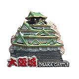 Osaka Castle Giappone 3D Magnete per frigorifero Artigianato Souvenir Magneti per frigorifero in resina Collezione Regalo da viaggio