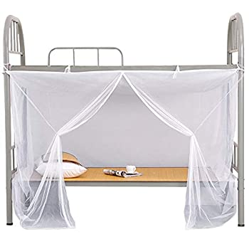 KENNEDY US Fine Holes Students Dormitory Bunk Bed Mosquito Net Square White 1.5x2m