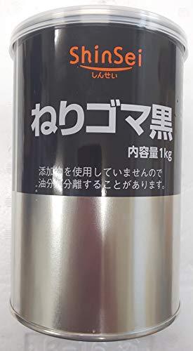 しんせい ねりゴマ ( 黒 ) 1kg×12本 業務用 あたりごま ねり胡麻 無添加