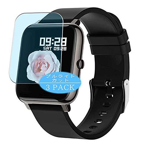 VacFun 3 Piezas Filtro Luz Azul Protector de Pantalla, compatible con SKMEI P22 1.4' Smartwatch Smart watch, Screen Protector Película Protectora(Not Cristal Templado)