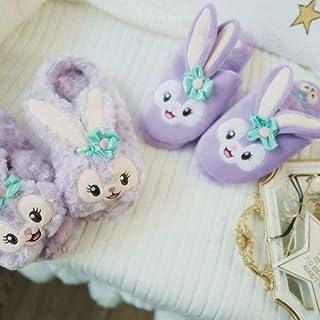 fdrghtjhy Zapatillas Modelos De Conejo De Ballet De Dibujos Animados Zapatillas De Algodón Antideslizantes para Interiores para El Hogar Zapatillas De Invierno Cálidas A1338