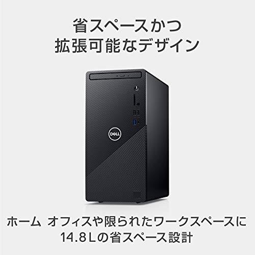 DellコンパクトデスクトップInspiron3881ブラックWin10/Corei5-10400/8GB/256GBSSD+1TBHDD/無線LAN/光学ドライブ(DVDドライブ)DI350A-ANLB