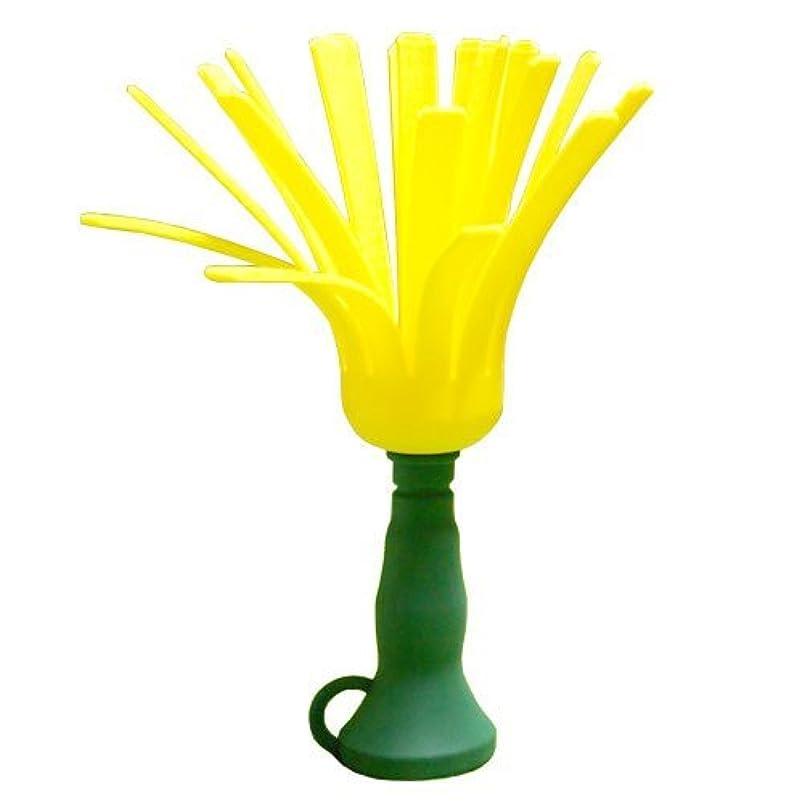 オーバードロー規模省略チャチャコロン 泡花 (黄/緑)