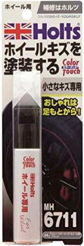 ホルツ ホイール用 タッチアップ・補修ペン カラータッチ ブラック 15ml Holts 15ml MH6710