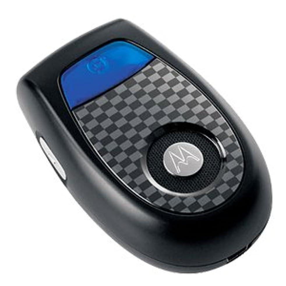 Motorola T305 Portable Bluetooth Speaker Car Kit