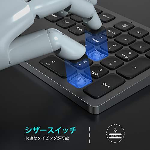 SEENDAワイヤレスキーボード2.4G無線充電式静音超薄日本語配列テンキー付きWindows対応(スペースグレイ)