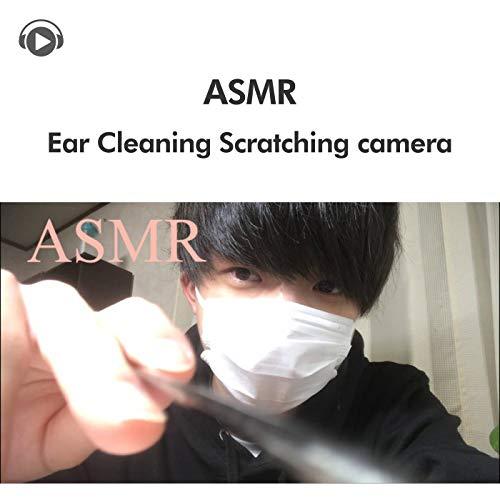 ASMR - Ear Cleaning Scratching Camera -_pt5 (feat. ryu_ASMR)