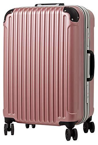 [luckypanda(ラッキーパンダ)] TY051 スーツケース lサイズ キャリーバッグ 大型 フレーム 1年修理保証対応 TSAロック 鍵付 ハード キャリーバック キャリーケース Lサイズ ダスティーローズ