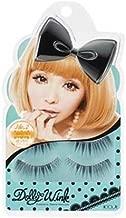 KOJI Dolly Wink Tsubasa False Eyelashes No.2 (Sweet Girly - 2 pairs)