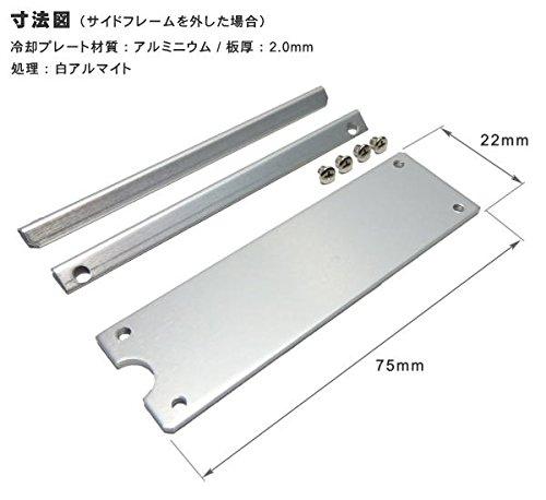 長尾製作所M.2SSD用ヒートシンクカバーSS-M2S-HS02