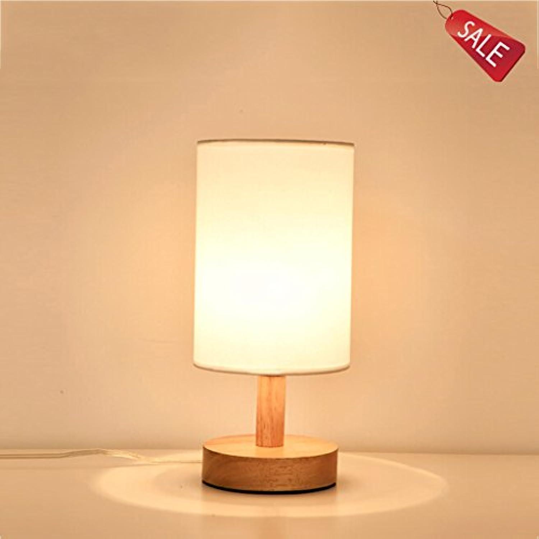 Einfache Holz Tischlampe Entspannen Beleuchtung Schlafzimmer Nachttisch Moderne Wohnzimmer Studie Baby Zimmer E27 Kreative Auge Lampe [Energie A +]