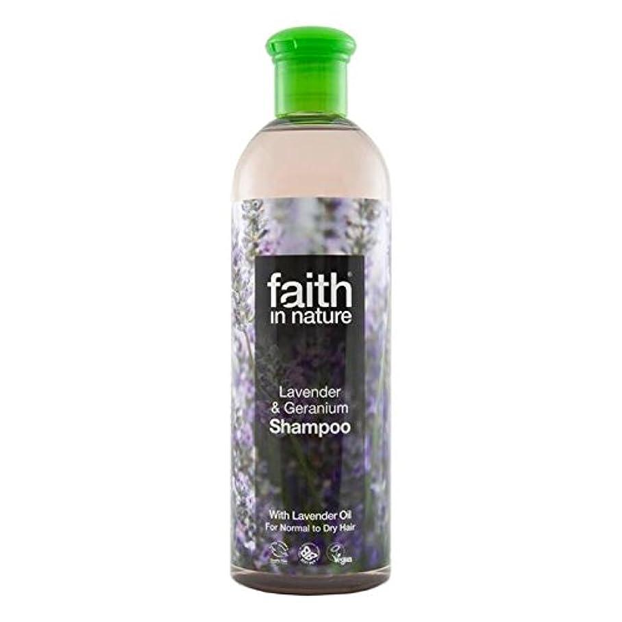 最大の小包後退するFaith in Nature Lavender & Geranium Shampoo 400ml (Pack of 2) - (Faith In Nature) 自然ラベンダー&ゼラニウムのシャンプー400ミリリットルの信仰 (x2) [並行輸入品]