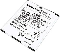 【国内市場向け】UQコミュニケーションズ WX01 WX02 NAD31UAA / NEC AL1-004806-001 Aterm MR05LN / docomo N39 互換 バッテリー【ロワジャパンPSEマーク付】