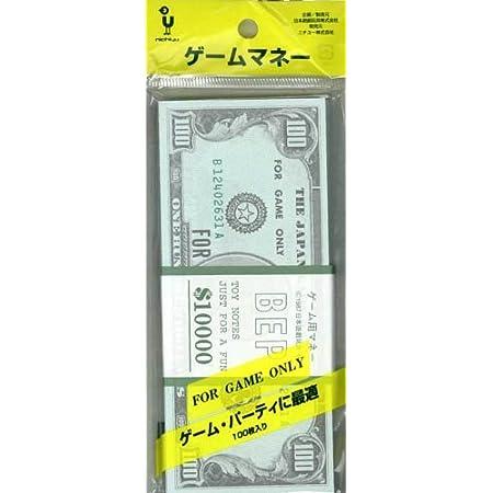 ゲームマネー100$