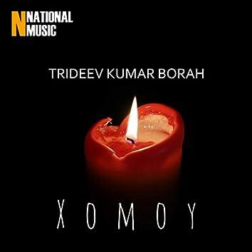 Xomoy - Single