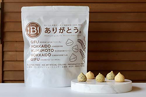 超絶美味しい!米粉クッキー『ありがとう。』 価格や量よりも素材を気にする方へ。21個入り!