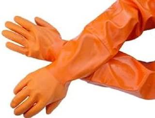 Big Game Gut Glove 26