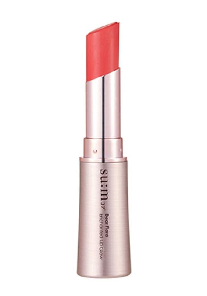 繊維疑い好きであるsu:m37° Dear Flora Enchanted Lip Glow (SPF10)/スム37° ディアフローラ エンチャンテッド リップ グロウ (SPF10) (#03 Blushing Pink)