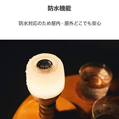 ソニーLED電球スピーカーLST-SE300:apt-X対応防水持ち運びBluetooth調光調色アウトドアリラックス間接照明E26