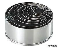 アズワン 18-8パテ抜 丸No.12/62-8232-69