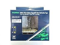 トミックス 5562 TCS 4灯式信号機 警戒 黄・黄 表示型