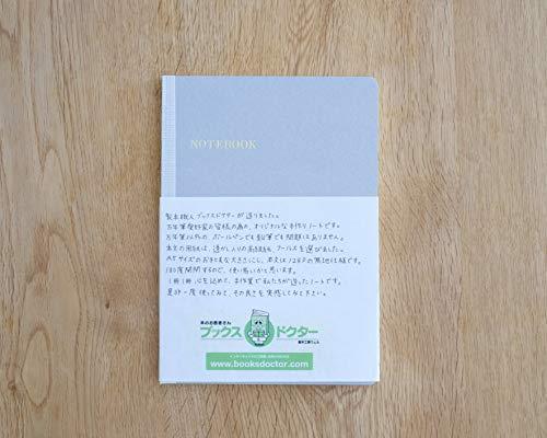 製本職人が作った万年筆愛好家のためのノート A5 無地 180度開く 128ページ 手作り