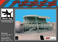 ブラックドッグ A48068 1/48 MH-53 E ドラゴン アウター エンジン (アカデミー用)