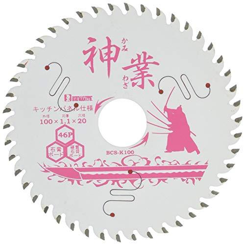 BIGMAN(ビッグマン) 神業チップソー 100mm キッチンパネル用(キッチンパネル、抗菌メラミン不燃化粧板、石こうボード、化粧合板、ケイカル板、ラスボード、一般木材) BCS-K100