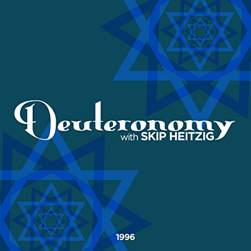 05 Deuteronomy - 1996 audiobook cover art