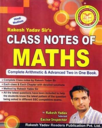 Amazon in: Rakesh Yadav: Books