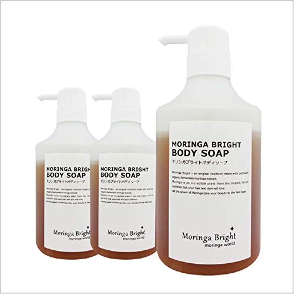 階層人不名誉モンガブライトボディソープ450ml × 3本セット 最上級の無添加ボディ&洗顔ソープ 国内初の保湿美容成分『発酵モリンガエキス』配合