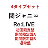 【4タイプセット】Re:LIVE(初回限定盤+期間限定盤A+期間限定盤B+通常盤)